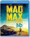 マッドマックス 怒りのデス・ロード 3D&2Dブルーレイセット【Blu-ray】 [ トム・ハーディー ]