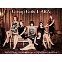 Gossip Girls�i�_�C�������h�� CD+DVD�j [ T-ARA ]