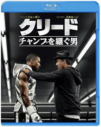 クリード チャンプを継ぐ男【Blu-ray】 [ <strong>シルベスター・スタローン</strong> ]