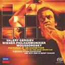 ムソルグスキー:組曲≪展覧会の絵≫ 交響詩≪はげ山の一夜≫、歌劇≪ホヴァンシチナ≫前奏曲 ゴパック(
