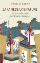 Japanese literature 日本文学の手引(英文版) (Tuttle classics)