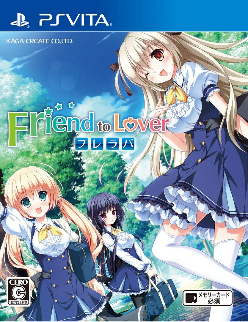 Friend to Lover 〜フレラバ〜 通常版
