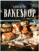 a��day��in��the��BAKESHOP