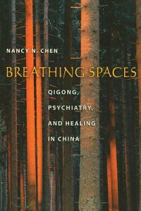 Breathing_Spaces��_Qigong��_Psyc