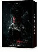 キャプテンハーロック 特別装飾版Blu-ray 3枚組【完全初回限定生産】【Blu-ray】