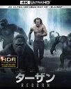 ターザン:REBORN <4K ULTRA HD&3D&2Dブルーレイセット>(3枚組/デジタルコピー付)(初回仕様)【4K ULTRA HD】 [ アレクサン...