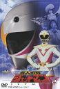 スーパー戦隊シリーズ::鳥人戦隊ジェットマン VOL.2 [ 田中弘太郎 ]