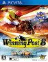 ���������ƥ��� the Best Winning Post 8 PS Vita��