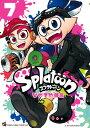 Splatoon(7) (てんとう虫コミックススペシャル) ...