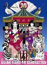映像作品集13巻 〜Tour 2016 - 2017 「20th Anniversary Live」 at 日本武道館〜 Deluxe Edition (完全生産限定盤)【Blu-ray】 ASIAN KUNG-FU GENERATION
