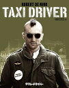 タクシードライバ...