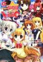魔法少女リリカルなのはViVid(5) (Kadokawa Comics A) [ 都築真紀 ]
