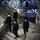 BLUE(ジャケットB) [ COLOR ]