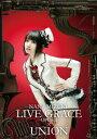 NANA MIZUKI LIVE GRACE -OPUS2-×UNION [ 水樹奈々 ]