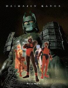 大魔神カノン Blu-ray BOX-2【Blu-ray】 [ 里久鳴祐果 ]...:book:13689038