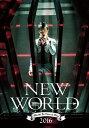 Hiromi Go Concert Tour 2016 NEW WORLD(初回仕様限定盤) [ 郷ひろみ ]