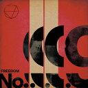 FREEDOM No.9(CD+Blu-ray) [ J ]