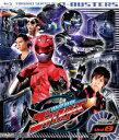 スーパー戦隊シリーズ::特命戦隊ゴーバスターズ Vol.8【...