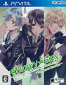 Starry☆Sky〜Summer Stories〜
