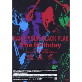 RAISE YOUR BLACK FLAG The Birthday Tour 2012 VISION FINAL 12.19 NIPPON BUDOUKAN