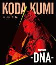 KODA KUMI LIVE TOUR 2018 -DNA-...