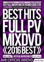 BEST HITS FULL PV 2016 -AV8 OFFICIAL MIXDVD- [ AV8 All Stars ]
