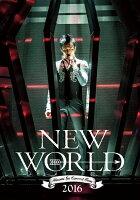 Hiromi Go Concert Tour 2016 NEW WORLD(初回仕様限定盤)【Blu-ray】