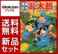 落第忍者乱太郎 1-61巻セット
