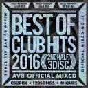 BEST OF CLUB HITS 2016-2nd half 3disc- AV8 OFFICIAL MIXCD [ AV8 All Stars ]