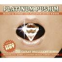 PLATINUM PUSHIM [ PUSHIM ]