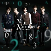 Your Number (初回生産限定盤 CD+DVD)