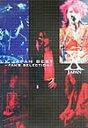 BS X JAPAN BEST 〜 FAN'S SELECTION 〜 [楽譜]