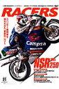 RACERS(volume 21)