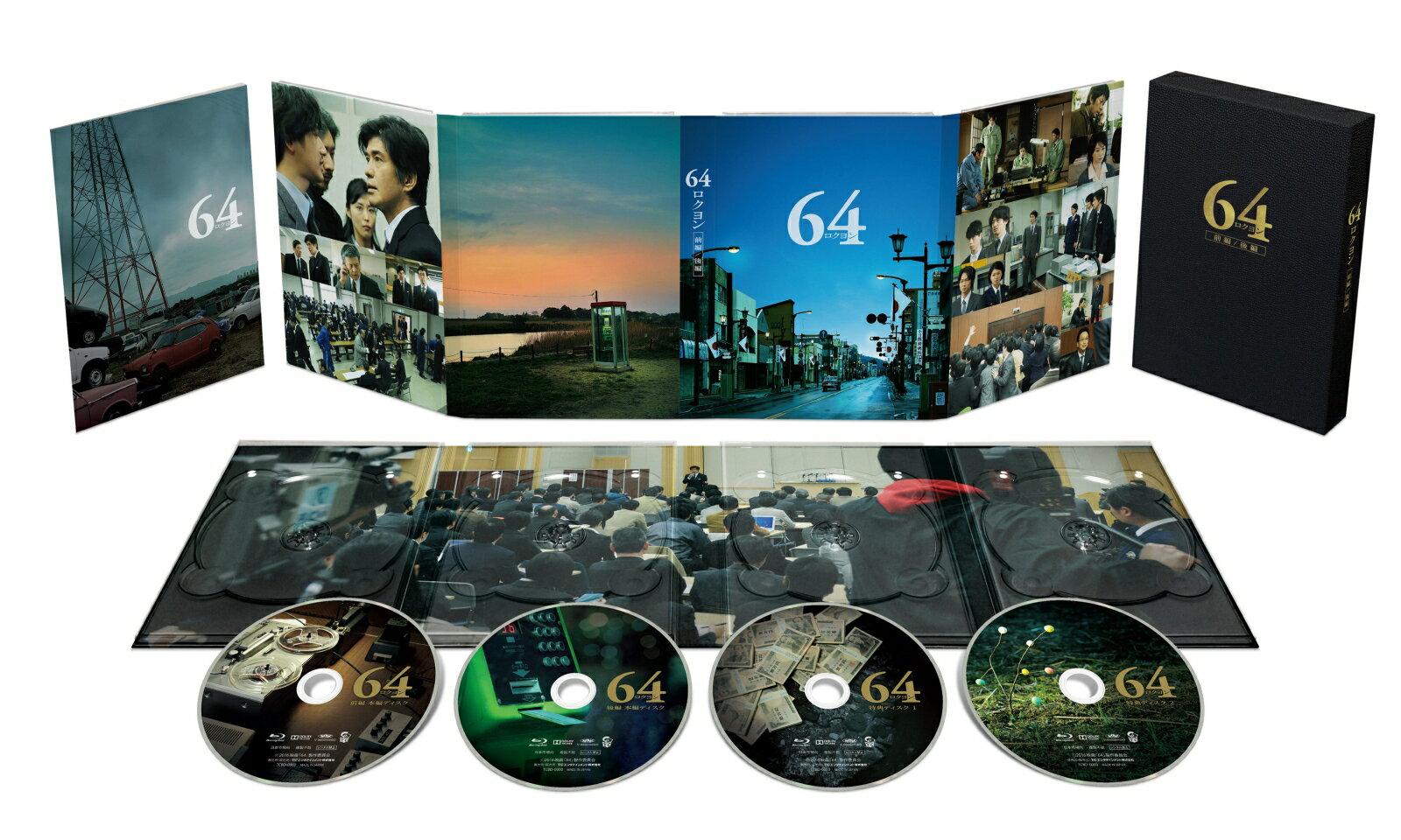 64-ロクヨンー前編/後編 豪華版Blu-rayセット【Blu-ray】 [ 佐藤浩市 ]...:book:18153326