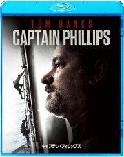 キャプテン・フィリップス 【初回生産限定版】【Blu-ray】