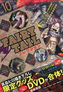 � FAIRY TAIL ���쥯����� Vol��10