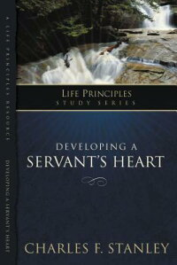 Developing_a_Servant��s_Heart��