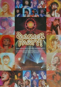 Hello��project2001together��summerpar
