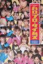 Hello! project 2004みんな大好き、チュッ!(5)