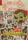 Hello! project 2005みんな大好き、チュッ(7)