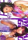 Hello! Project 2006 Winter 全員集GO! 後藤真希&松浦亜弥