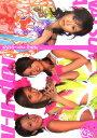 Hello! Project 2006 Winter 全員集GO! 安倍なつみ&美勇伝