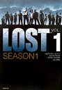 Lost season 1(vol.1)