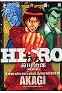 HERO -逆境の闘牌-