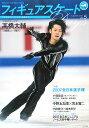 フィギュアスケートdays(vol.5)