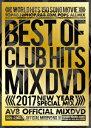 BEST OF CLUB HITS 2017 AV8 OFFICIAL MIXDVD [ エーブイエイト・オール・スターズ ]