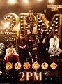 2PM OF 2PM (��������B 2CD)