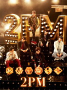 2PM OF 2PM (初回限定盤B 2CD)