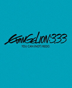 ������󥲥��󿷷���ǡ�Q��EVANGELION:3.33 YOU CAN (NOT) REDO.�ڽ����ŵCD���ꥸ�ʥ륵����ɥȥ�å��դ��ۡ�Blu-ray��