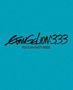 ヱヴァンゲリヲン新劇場版:Q EVANGELION:3.33 YOU CAN (NOT) REDO.【初回特典CDオリジナルサウンドトラック付き】【Blu-ray】 [ 緒方恵美 ]
